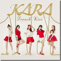 600px-Kara_-_French_Kiss_(CD_Only)