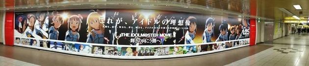 the_IdolMaster_02