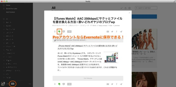 Mac app news feedly4