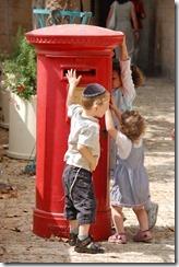 Oporrak 2011 - Israel ,-  Jerusalem, 23 de Septiembre  138