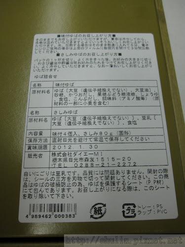 S_IMG_8500.JPG