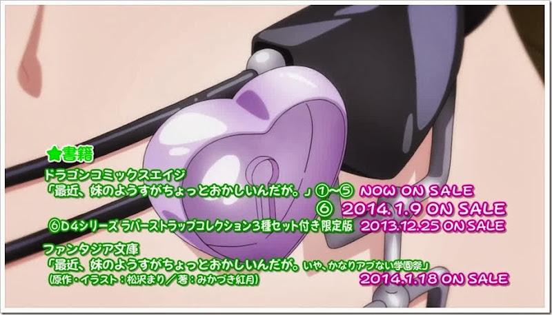 Saikin_Imouto_no_Yousu_ga_Chotto_Okaishiin_Da_Ga_anime_33