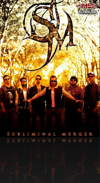 subliminal merger band