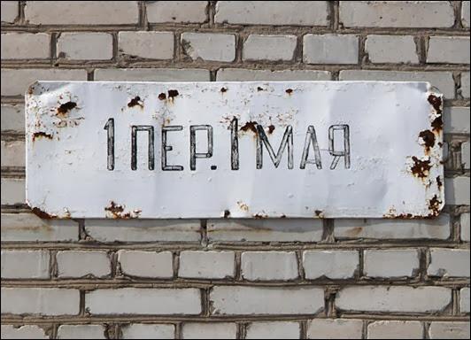 павловский-посад-01