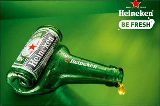 heineken_beer_empty_bottle_2008