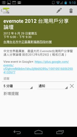 google  event-09