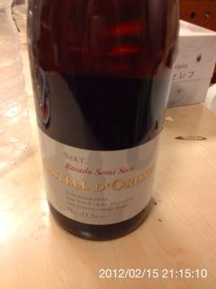 カクヤス ワイン 1