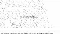 TwitAA 2014-09-05 07:47:09