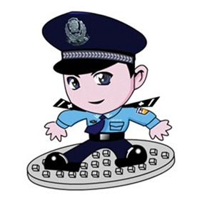 Shenzhen internet police