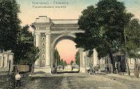 г. Новгород-Северский Черниговской губ. фото нач. ХХ века