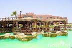 Фото 8 Rehana Sharm Resort ex. Prima Life Rehana