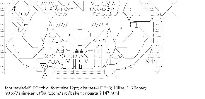 Bakemonogatari,Hachikuji Mayoi
