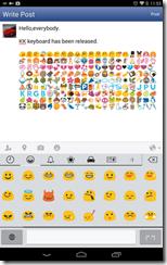 برنامج Emoji Keyboard للأندرويد - على فيسبوك