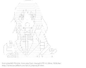 [AA]Keiko (A Channel)