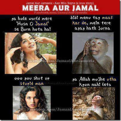 Meera Funny English Picture