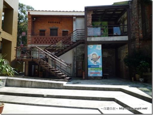 剝皮寮-台北鄉土教育中心-5