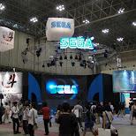 sega booth at tokyo game show 2009 in japan in Tokyo, Tokyo, Japan