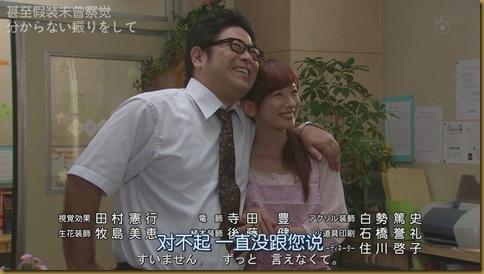 人人-全開Girl-11end[21-49-17]