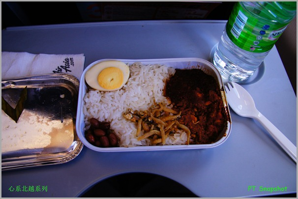 Air Asia Nasi Lemak Set