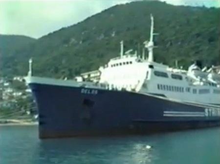 Ένα ταξίδι στην Κεφαλονιά το 1990 (video)