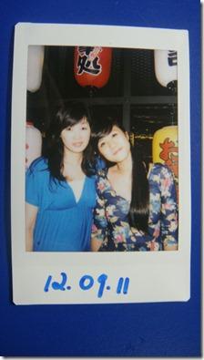2011 (10)