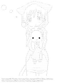 [AA]Tomoe Mami & Kyubey (Puella Magi Madoka Magica)
