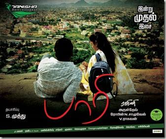 Paari-Movie-Posters-2