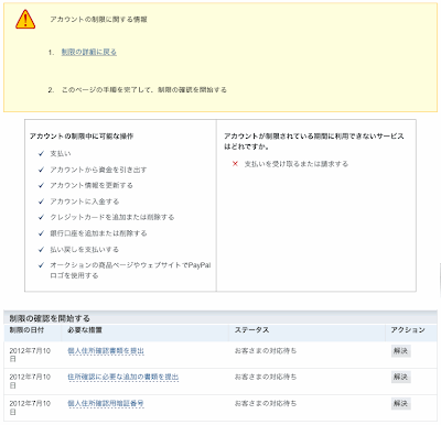 20130802_2.png