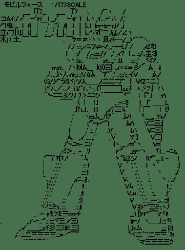 強化新型 ガンガル (モビルフォース ガンガル)