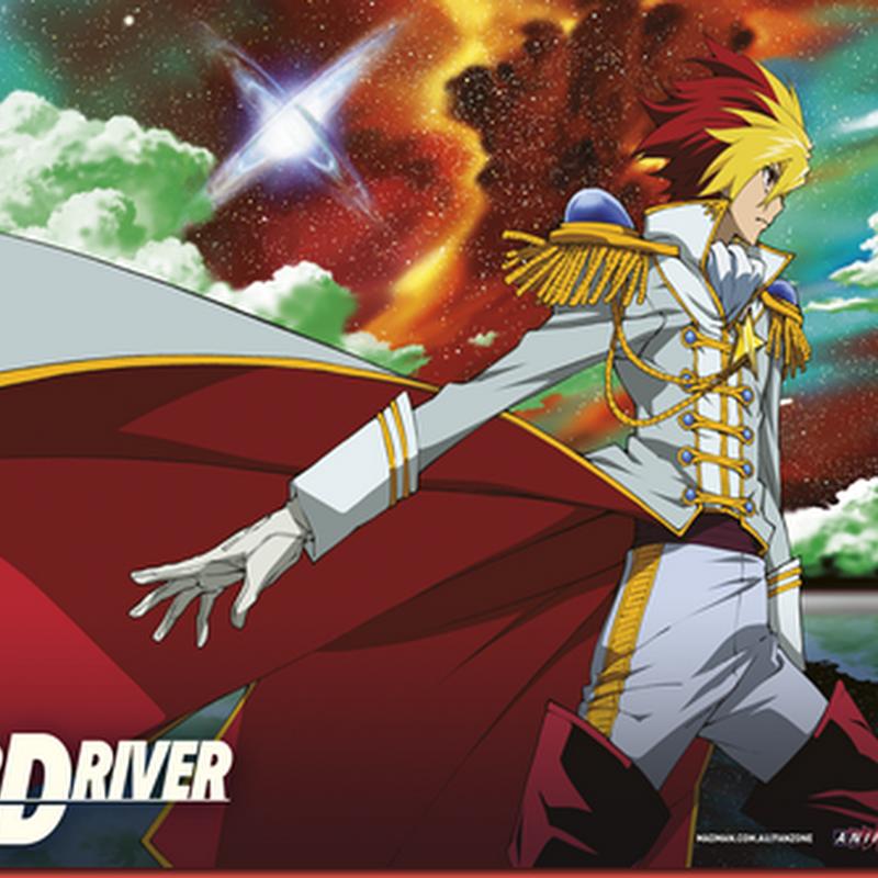 Star Driver เทพบุตรพิชิตดวงดาว 3/25 พากย์ไทย