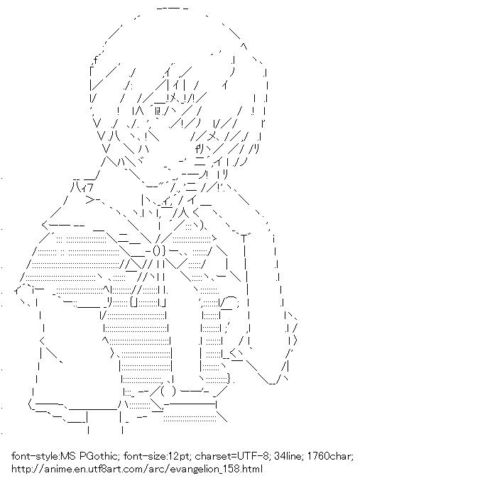 Evangelion,Ayanami Rei