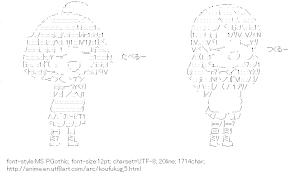 [AA]Morino Kirin & Machiko Ryo (Gourmet Girl Graffiti)