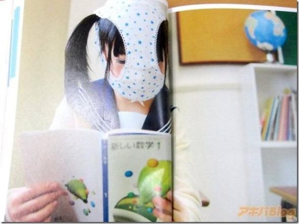 japan-pantyface-wtf-9