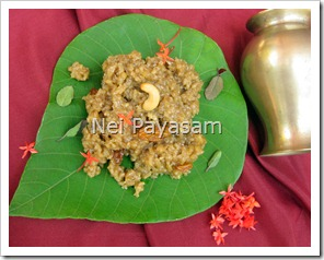 Sharkkara Payasam