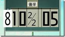 Noragami - OAD 1 -32