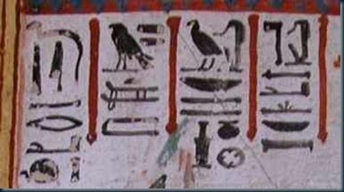 hieroglifos-mapa-mundi