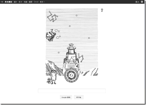 google doodle-01