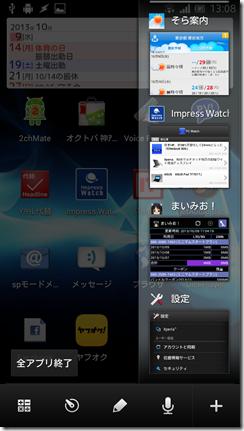 device-2013-10-09-130922