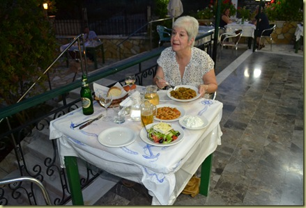 Meganissi Food