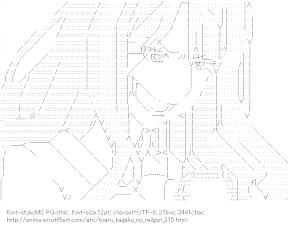 [AA]Mugino Shizuri (Toaru kagaku no railgun)