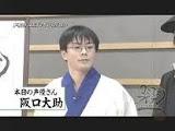 Sakaguchi Daisuke.jpg