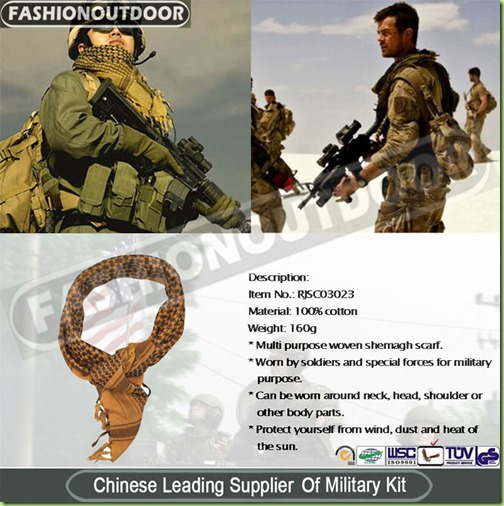Khaki Cotton Military Desert Shemagh_Scarf