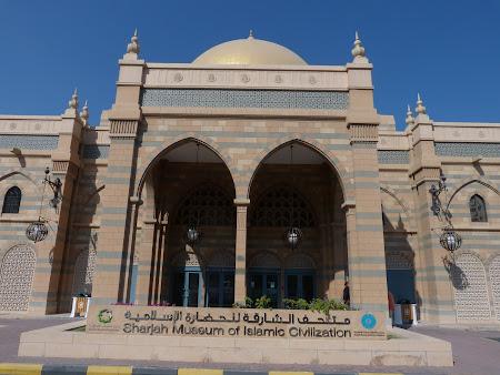 Obiective turistice Emirate: Muzeul Civilizatiei Islamice Sharjah
