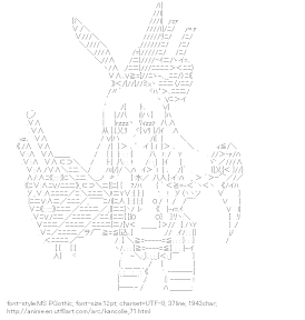 [AA]Shimakaze (Kantai Collection)