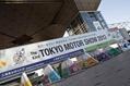Tokyo_Motor_Show_2015