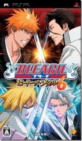 PSP Roms – [PSP] Bleach Heat the Soul 6 (Japan)