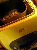 unbaked_bread_in_baking_machine.jpg