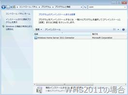 2013-12-17_004230