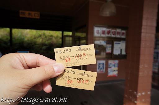 20111229okinawa178.JPG