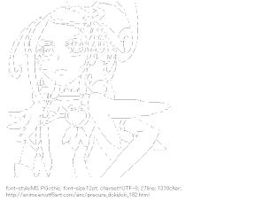 [AA]Sword Cure (PreCure Dokidoki!)